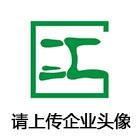 浙江物产中大电机铁芯制造有限公司