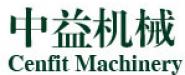 浙江中益机械有限公司