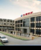 浙江东星纺织机械有限公司
