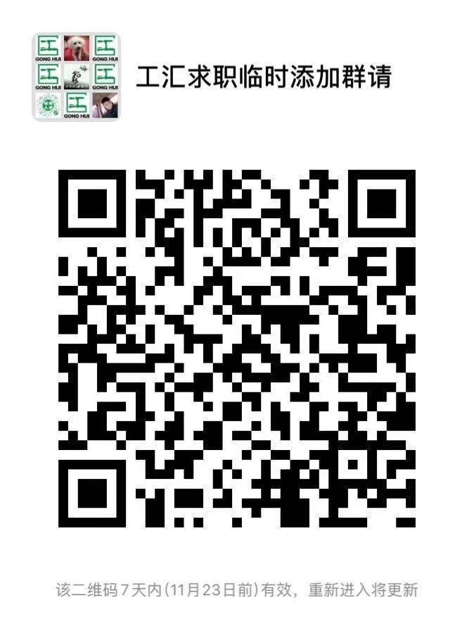 微信图片_20191116155318.jpg