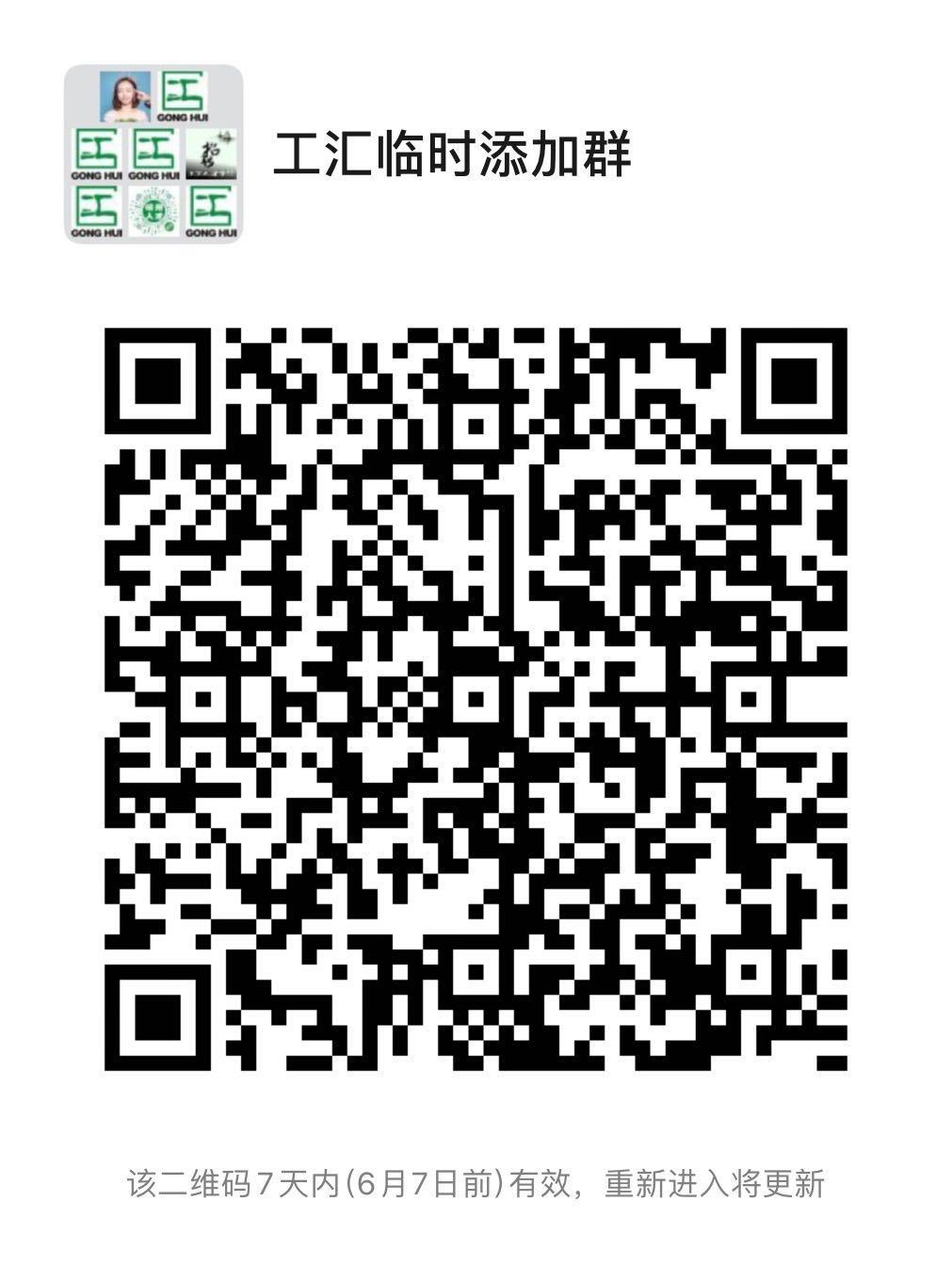微信图片_20200531104239.jpg